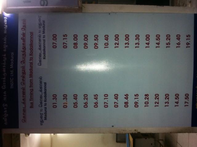 Расписание автобусов Мадурай-Кодайканал