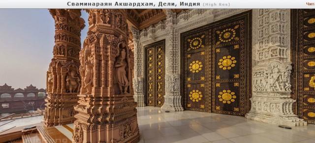 Akshardham: колонны