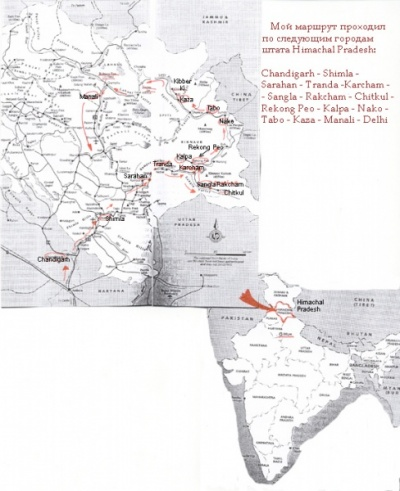 Карта путешествия по Гималаям