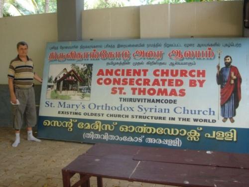Возле Нагеркойла есть еще одна маленькая церковь, построенная Св. Фомой