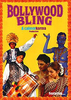 Искусство индийское кино