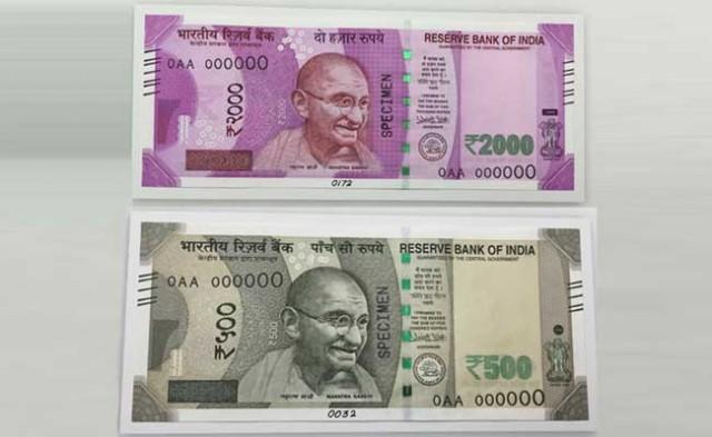 Новые банкноты 500 и 2000 рупий