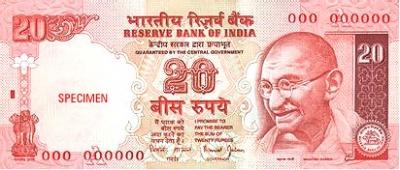Индийские рупии: банкнота 20 рупий