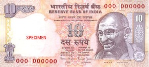 Индийские рупии: банкнота 10 рупий