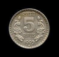 Индийские рупии: монета 5 рупий