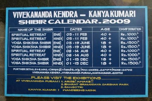 Список мероприятий Вивекананда Кендры