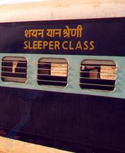 Second Class Sleeper: Вид снаружи