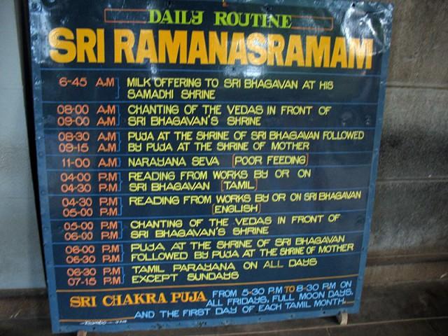 Уклад жизни в ашраме Шри Раманы Махарши