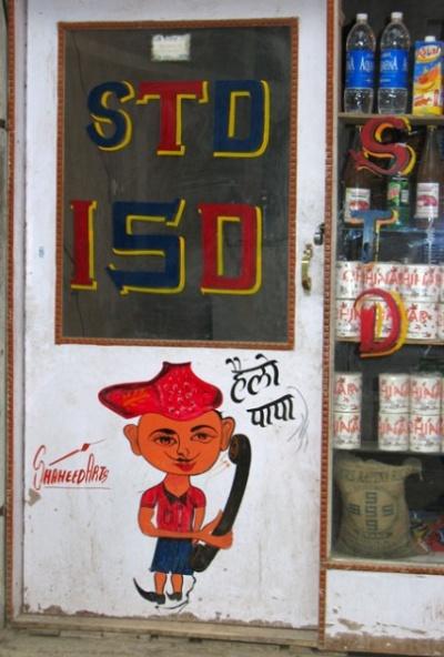 Искусство Шахида. Рисунок на телефонной будке в Ле