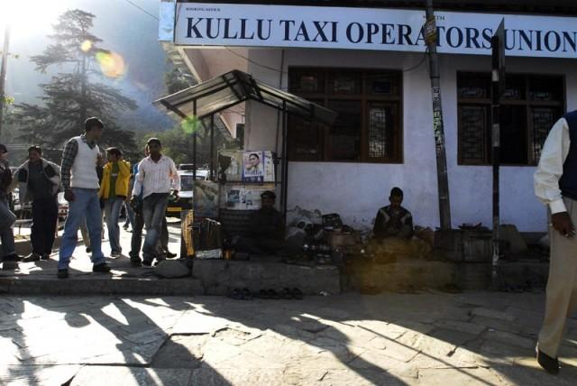 Кулу такси