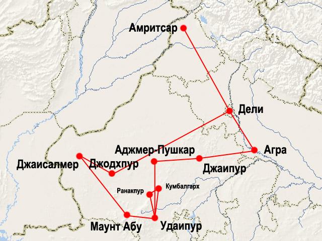 Карта маршрута поездки по Северной Индии