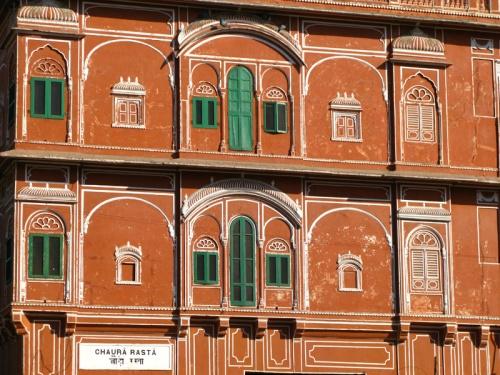 Джайпур: город