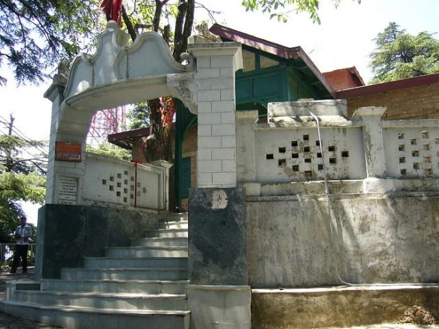 Kamna Devi Mandir