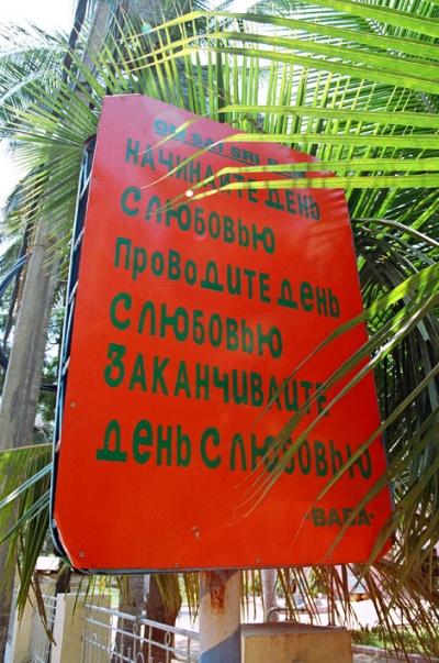 По-русски. 01