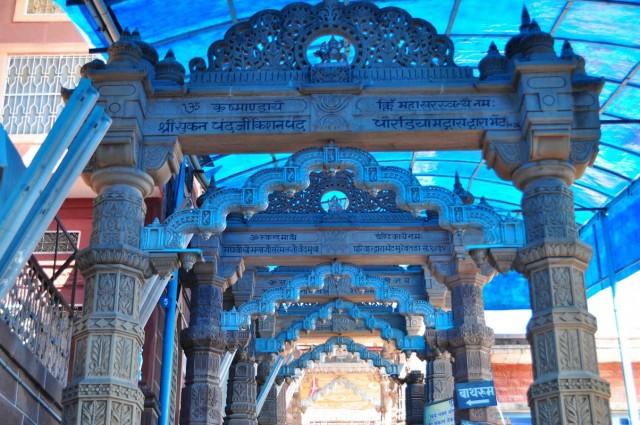 Osiyan. Sachiya Mata Temple