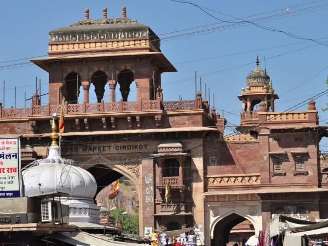 Джодхпур. Городские Ворота