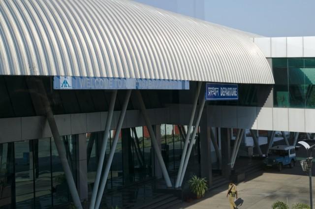 Аэропорт Аурангабада