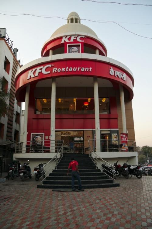 KFS в Аурангабаде