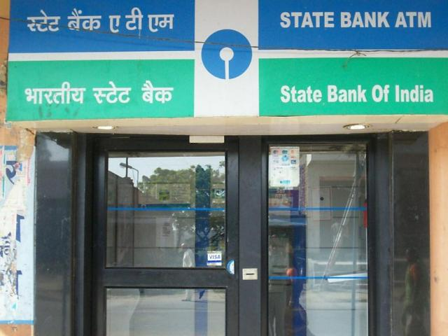 Банкомат State Bank Of India