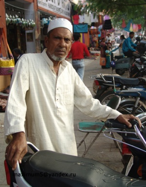 дружелюбный ислам
