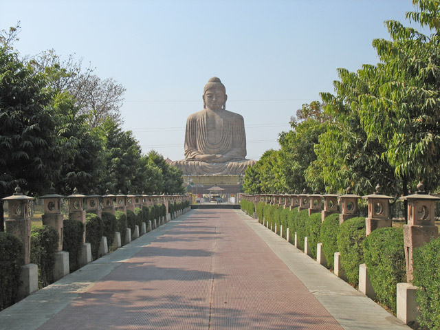 Бодхгайя: Будда