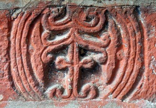 Знак на стене в храме Бхимакали. Sarahan