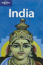 Lonely Planet по Индии