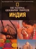 National Geographic Traveler.India