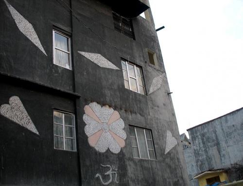 Дом в Манали