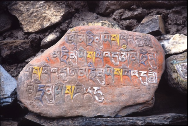 Молитвенный камень над дверью в Долпо