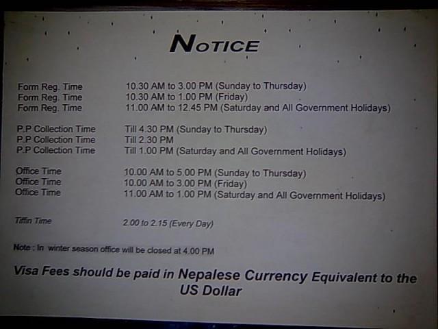 Расписание рабориты иммиграционной службы Непала