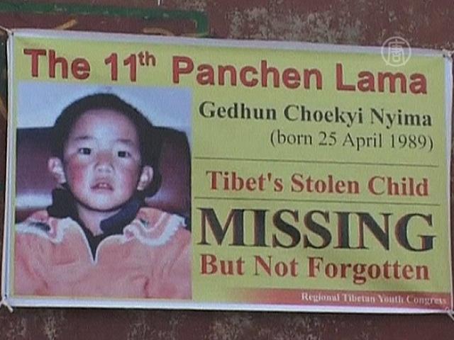 Панчен-лама