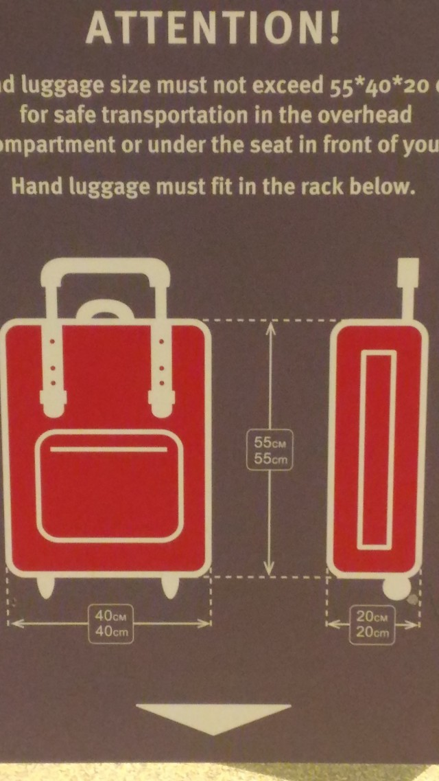Правила на посадке