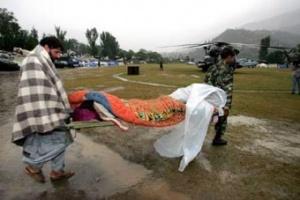 Фото Reuters из пакистанского Кашмира