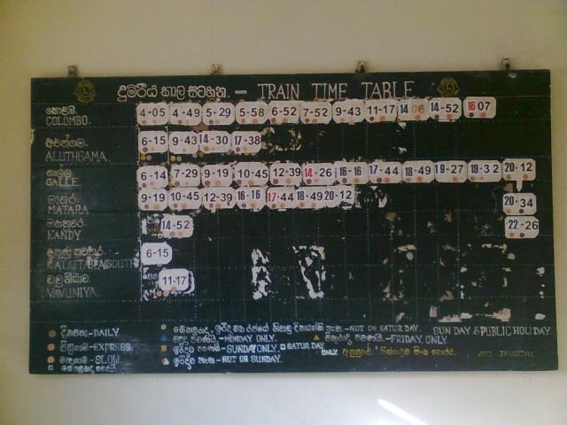 Расписание взято с вокзала Хиккадувы